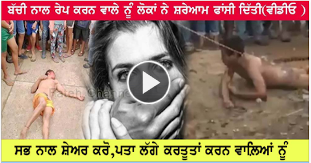 A Man accused of raping and killing a 4yr old girl is murdered after a mob